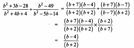 Samacheer Kalvi 10th Maths Guide Chapter 3 Algebra Ex 3.5 17