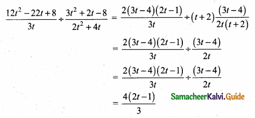 Samacheer Kalvi 10th Maths Guide Chapter 3 Algebra Ex 3.5 22