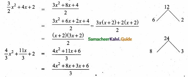 Samacheer Kalvi 10th Maths Guide Chapter 3 Algebra Ex 3.7 ...