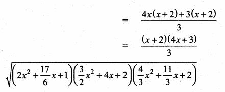 Samacheer Kalvi 10th Maths Guide Chapter 3 Algebra Ex 3.7 134