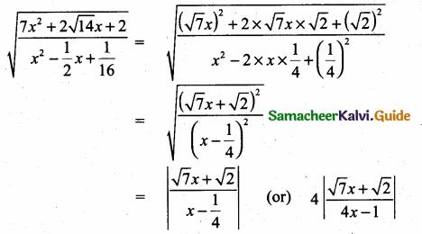 Samacheer Kalvi 10th Maths Guide Chapter 3 Algebra Ex 3.7 2