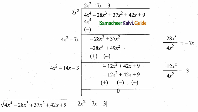 Samacheer Kalvi 10th Maths Guide Chapter 3 Algebra Ex 3.8 3