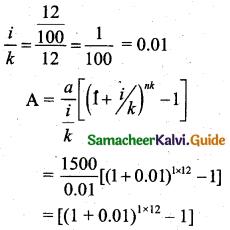 Samacheer Kalvi 11th Business Maths Guide Chapter 7 Financial Mathematics Ex 7.1 Q3