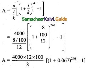 Samacheer Kalvi 11th Business Maths Guide Chapter 7 Financial Mathematics Ex 7.1 Q5