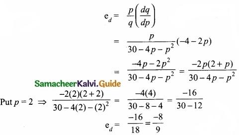 Samacheer Kalvi 11th Economics Guide Chapter 12 Mathematical Methods for Economics img 3
