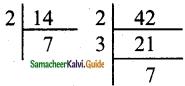 Samacheer Kalvi 6th Maths Guide Term 2 Chapter 1 Numbers Ex 1.2 9