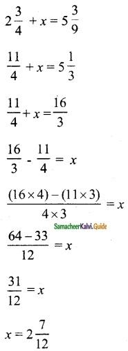 Samacheer Kalvi 6th Maths Guide Term 3 Chapter 1 Fractions Ex 1.2 10