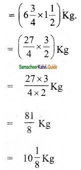 Samacheer Kalvi 6th Maths Guide Term 3 Chapter 1 Fractions Ex 1.2 4