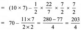 Samacheer Kalvi 8th Maths Guide Answers Chapter 2 Measurements Ex 2.2 2