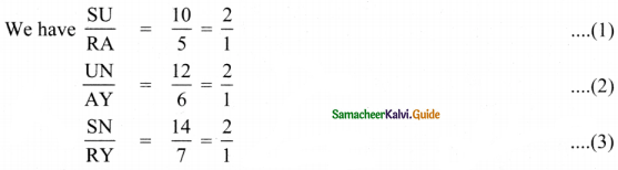 Samacheer Kalvi 8th Maths Guide Answers Chapter 5 Geometry Ex 5.3 3