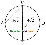Samacheer Kalvi 9th Maths Guide Chapter 4 Geometry Ex 4.3 3