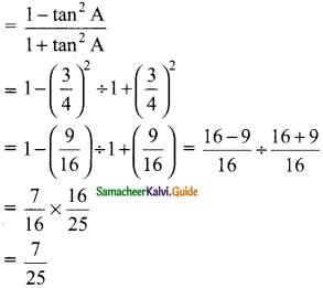 Samacheer Kalvi 9th Maths Guide Chapter 6 Trigonometry Additional Questions 4
