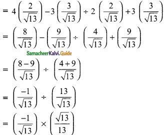 Samacheer Kalvi 9th Maths Guide Chapter 6 Trigonometry Ex 6.1 13