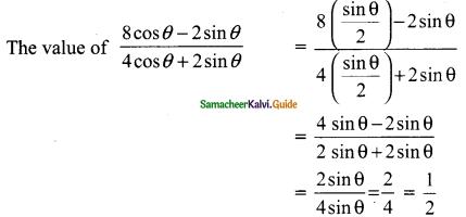 Samacheer Kalvi 9th Maths Guide Chapter 6 Trigonometry Ex 6.1 14