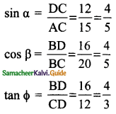 Samacheer Kalvi 9th Maths Guide Chapter 6 Trigonometry Ex 6.1 17