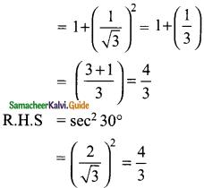 Samacheer Kalvi 9th Maths Guide Chapter 6 Trigonometry Ex 6.2 2