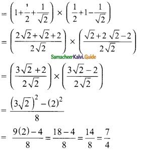 Samacheer Kalvi 9th Maths Guide Chapter 6 Trigonometry Ex 6.2 5
