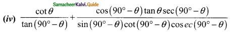 Samacheer Kalvi 9th Maths Guide Chapter 6 Trigonometry Ex 6.3 2