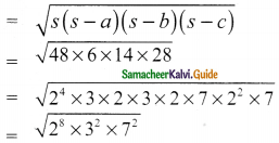 Samacheer Kalvi 9th Maths Guide Chapter 7 Mensuration Ex 7.1 7