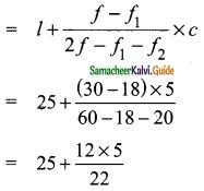 Samacheer Kalvi 9th Maths Guide Chapter 8 Statistics Additional Questions 10