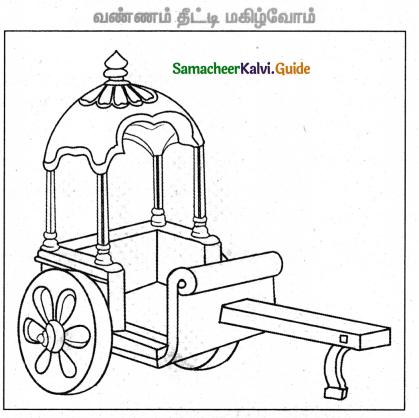 Samacheer Kalvi 4th Tamil Guide Chapter 17 பசுவுக்குக் கிடைத்த நீதி 3