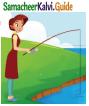 Samacheer Kalvi 5th English Guide Term 1 Poem 2 Farmer's Friend 18