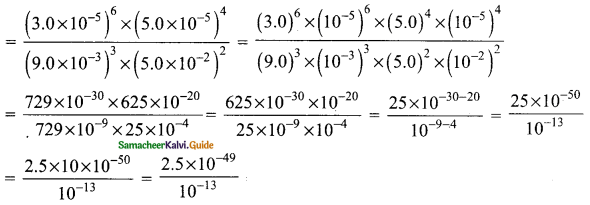 Samacheer Kalvi 9th Maths Guide Chapter 2 Real Numbers Ex 2.8 2