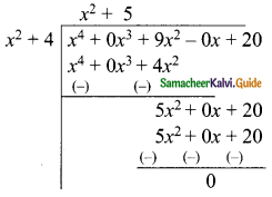 Samacheer Kalvi 9th Maths Guide Chapter 3 Algebra Additional Questions 1