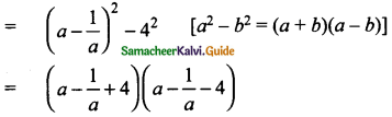 Samacheer Kalvi 9th Maths Guide Chapter 3 Algebra Ex 3.5 2