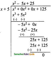 Samacheer Kalvi 9th Maths Guide Chapter 3 Algebra Ex 3.7 10