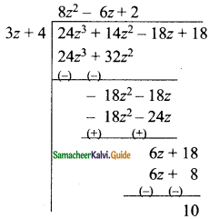 Samacheer Kalvi 9th Maths Guide Chapter 3 Algebra Ex 3.7 4