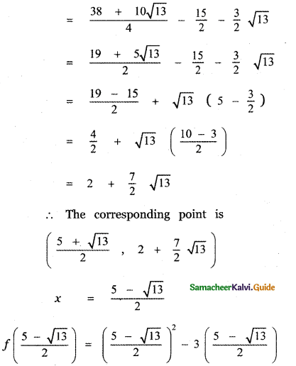 Samacheer Kalvi 11th Maths Guide Chapter 10 Differentiability and Methods of Differentiation Ex 10.5 6