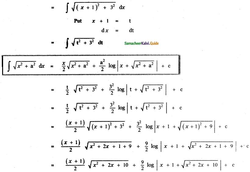 Samacheer Kalvi 11th Maths Guide Chapter 11 Integral Calculus Ex 11.12 2