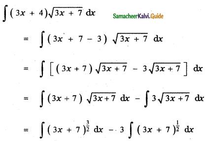 Samacheer Kalvi 11th Maths Guide Chapter 11 Integral Calculus Ex 11.5 24