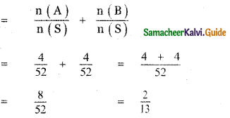 Samacheer Kalvi 11th Maths Guide Chapter 12 Introduction to Probability Theory Ex 12.1 15