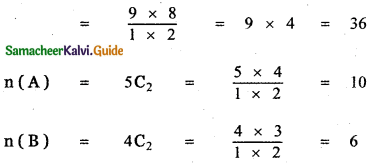 Samacheer Kalvi 11th Maths Guide Chapter 12 Introduction to Probability Theory Ex 12.1 4