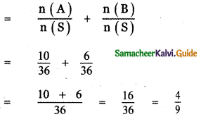 Samacheer Kalvi 11th Maths Guide Chapter 12 Introduction to Probability Theory Ex 12.1 5