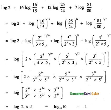 Samacheer Kalvi 11th Maths Guide Chapter 2 Basic Algebra Ex 2.12 8