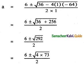 Samacheer Kalvi 11th Maths Guide Chapter 3 Trigonometry Ex 3.10 18