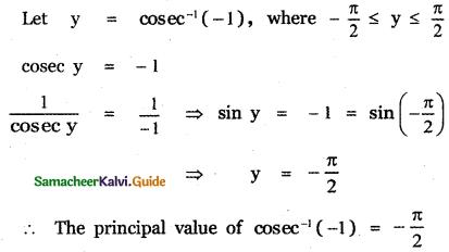 Samacheer Kalvi 11th Maths Guide Chapter 3 Trigonometry Ex 3.11 4
