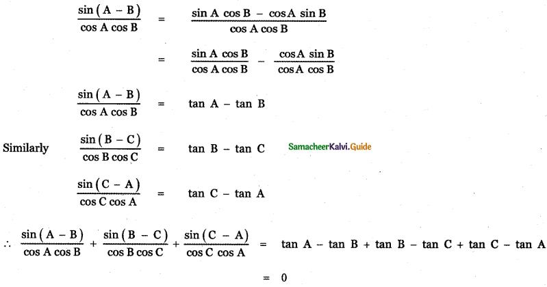 Samacheer Kalvi 11th Maths Guide Chapter 3 Trigonometry Ex 3.12 17