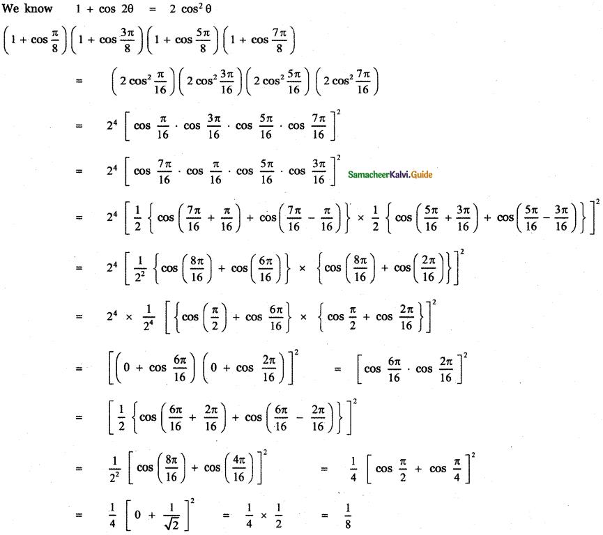 Samacheer Kalvi 11th Maths Guide Chapter 3 Trigonometry Ex 3.12 6