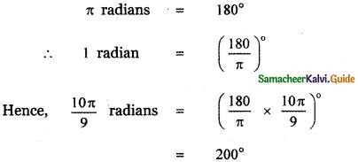 Samacheer Kalvi 11th Maths Guide Chapter 3 Trigonometry Ex 3.2 12