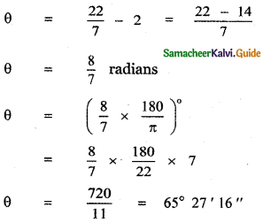 Samacheer Kalvi 11th Maths Guide Chapter 3 Trigonometry Ex 3.2 21