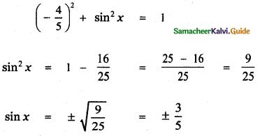 Samacheer Kalvi 11th Maths Guide Chapter 3 Trigonometry Ex 3.4 11