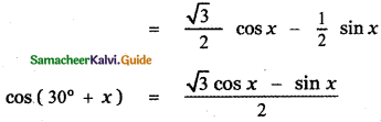 Samacheer Kalvi 11th Maths Guide Chapter 3 Trigonometry Ex 3.4 20