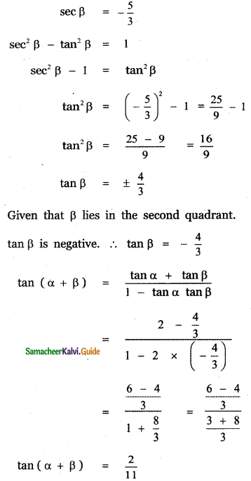 Samacheer Kalvi 11th Maths Guide Chapter 3 Trigonometry Ex 3.4 42