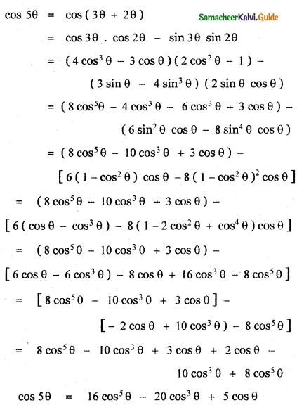 Samacheer Kalvi 11th Maths Guide Chapter 3 Trigonometry Ex 3.5 12