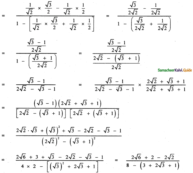 Samacheer Kalvi 11th Maths Guide Chapter 3 Trigonometry Ex 3.5 18