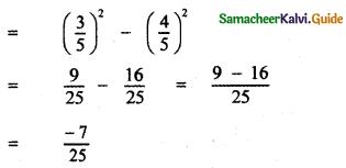 Samacheer Kalvi 11th Maths Guide Chapter 3 Trigonometry Ex 3.5 5